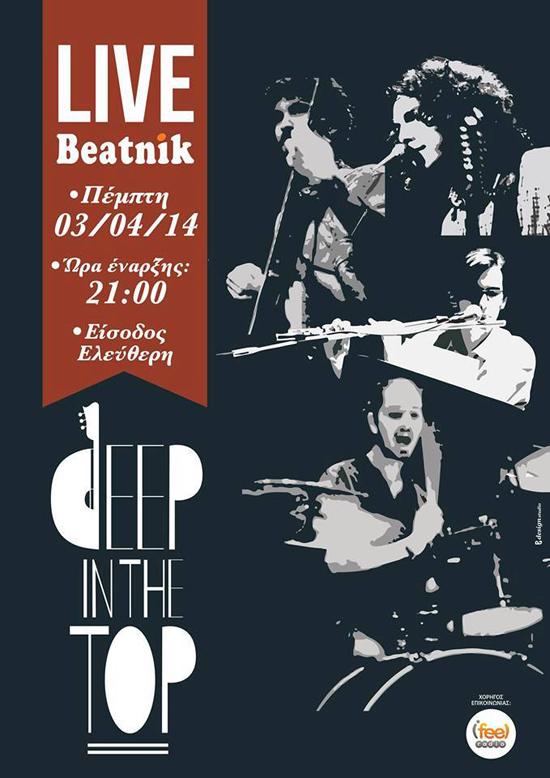 Beatnik live