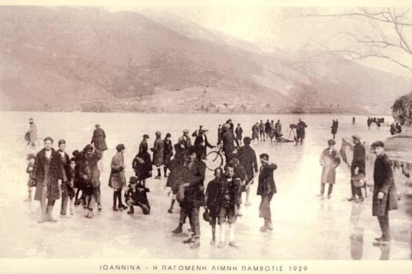 Γιάννενα-παγωμένη-λίμνη-1929