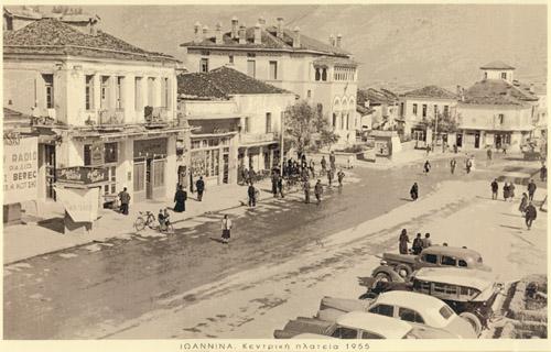 πλατεια-1955