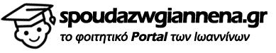 web-logo-white